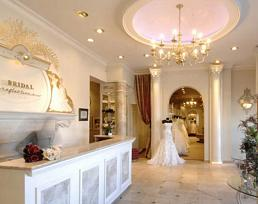Bridal Reflections Carle Place/ Westbury Wedding Salon